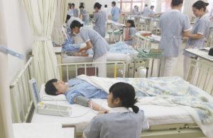 三友堂看護専門学校の教育目標