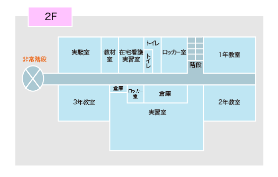 2階フロアガイド図